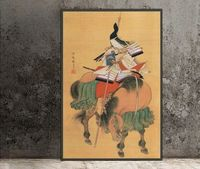 Japanese Print - Samurai Woman on a Horse Poster (No Frame) $20.00
