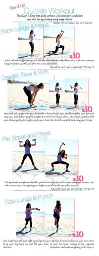 Your Holiday Hottie Quickie Workout! It's a quick workout, especially during the busy Holiday season! We know you're looking for a speedy way to squeeze in your toning moves between trips to the Mall, wrapping presents and all your social gatherin...