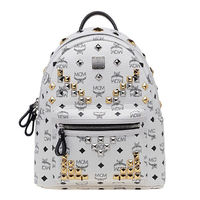 MCM Small Stark M Studded Backpack In White