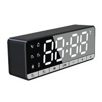 Bakeey Wireless bluetooth Speaker Alarm Clock LCD Display Home Soundbar Mirror FM Radio TF Card Stereo Speaker Subwoofer