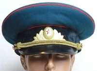 Russian Soviet Officer Hat Cap Badge Military Uniform M Size 56 $28.00