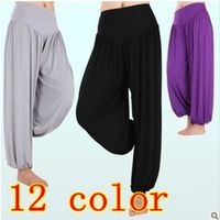 Hot sale S1 High waist New Women Harem Pants Modal Dancing Trouser Loose plus size leggings Free Shipping $33.48
