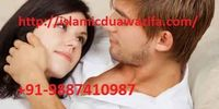 Your Husband always doubt on you or always angry with you? Want to control your Husband and his love back? Now call, Whatsapp World's famous Muslim astrologer Molvi Wahid Ali Khan Ji. Molvi Ji have your all Problems solution and he have more than 15...