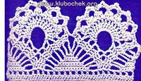 COLLECTION: small collection of crochet edges �™�LCB-MRS�™� with diagrams.