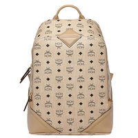 MCM Medium Duke Visetos Backpack In Beige