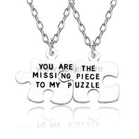 Missing Piece Puzzle Couple Necklaces Christmas Gift Set https://www.gullei.com/missing-piece-puzzle-couple-necklaces-christmas-gift-set.html