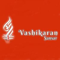 Vashikaran Sansar- Providing The Best Astrologer In World
