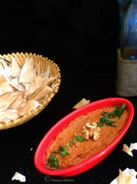 Mhammara - Bell Pepper & Walnut Dip