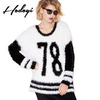 School Style Vogue Sweet Solid Color Scoop Neck Spring Comfortable 9/10 Sleeves Sweater - Bonny YZOZO Boutique Store