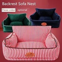 Price: $49.93 | Product: Comfortable Backrest Gold Edge Sofa Nest Dog Bed | Visit our online store https://ladiesgents.ca
