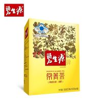 Best Chinese herbal for Weight Loss $78.00