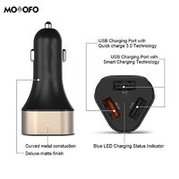42W car charger Fast charging 3.0 car charger adapter 3 port, 5V / 2.4A smart recognition Apple android phone tablet