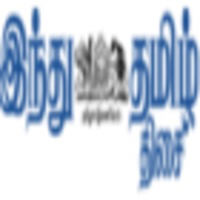 https://www.hindutamil.in