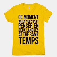 No seriously I do this with French all the time and it's super annoying. I always mess up on English spelling, too, now because of it...I kinda am okay with it though ;D