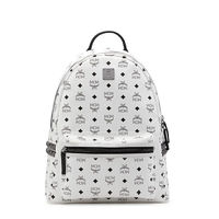 MCM Medium Stark Side Studded Backpack In White