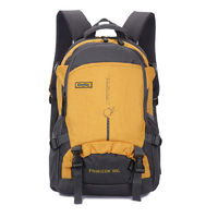 Xmund XD-DY15 45L Backpack Waterproof Nylon Shoulder Bag Leisure Camping Travel Climbing Bag