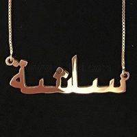 Personalized Arabic Name Necklace K Gold Sterling Silver https://www.gullei.com/personalized-arabic-name-necklace-k-gold-sterling-silver.html