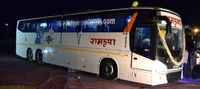 Online Bus Ticket Booking, Book Bus Tickets | Shree Ram Krupa Travels  Online Ticket Booking Offers at shreeramkrupa.com. Get assured bus ticket discount offer on our website. Book you tickets sitting at your home. Visit Now!  #OnlineBusTicketBooking...