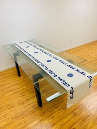 Blue Brachot table runner bring in all the brachot to your home $84.73