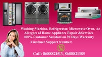 IFB Service Center in Rajahmundry