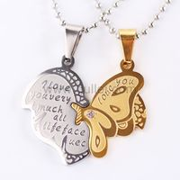Gullei.com Connecting 2 PCS Custom Couples Necklaces Gift