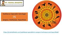 Have a look at this Infographic where we are going to tell you that Pt. Rahul Shastri is the best vashikaran specialist astrologer in Sangrur, Hoshiarpur and Kapurthala.