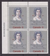 "Canada #620i (SG#759a) 8c Multicoloured Queen Elizabeth II 1973 Royal Visit Issue Scarce ""Hibrite"" Paper Type 1 UL Block VF-75 NH $11.24"
