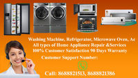 LG Service Center in Rajahmundry