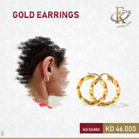 Golden Earrings dance in the light and capture your every move. �–� Product type: Gold Earring  �–� Price: 46.000KD �–� Weight: 1.970 Grams (Approx.) �–� Free Delivery �–� Karat: 18 Karat �–� Part Number: ...