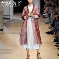 Vogue Mulberry Silk Over Knee 9/10 Sleeves Silk Coat - Bonny YZOZO Boutique Store