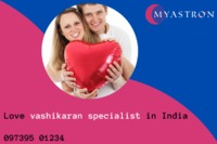 In India, you'll find many online vashikaran specialists. the most thing that you simply need to discover is that he's genuine and knowledgeable in vashikaran or not. It's vital that you simply need to believe it. In love, there are man...