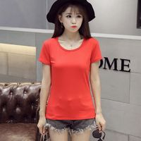 Price: $99.80   Product: Solid Slim O-Neck Yellow Red White Basic Thin Women Tops   Visit our online store https://ladiesgents.ca
