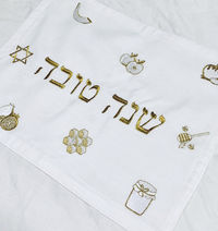 All linen embroidered Rosh Hashana challah Cover $41.83