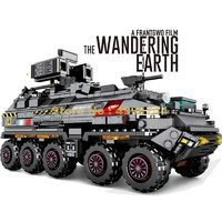 The Wandering Earth Team's Troop Carrier 811 Pieces 3 Minifigures $64.90