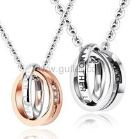 His and Hers Matching Engravable Couples Necklaces https://www.gullei.com/his-and-hers-matching-engravable-couples-necklaces.html