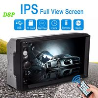 iMars 7010B 7 Inch Car Stereo Radio MP5 Player IPS Full View HD Touch Screen Support DSP bluetooth FM USB AUX